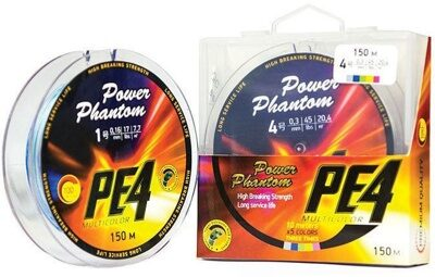 Шнур Power Phantom PE4 150м multicolor 0,20/9,9кг